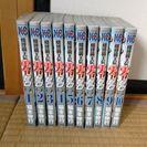 『値下げ』【零】1〜10巻セット