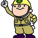 内装工事 クロス施工 職人さん 急募。