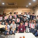 【現在5名さま!】全国478名が参加!北九州バンドメンバー募集の交...