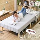 【値下げ】(中古美品)セミシングルのベッド(アイボリー色)
