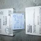 電池パック PMBAS1