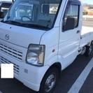 乗り出し20万円、 スクラム軽トラ、 車検2年付、 エアコンあり、...