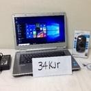 美品 NEC VK25MD-C/ Win10pro /Core i...