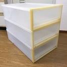 交渉中 無印 ポリプロピレン収納ボックス40×65×18