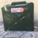 ガソリン携行缶 緑 20L 1回のみ使用