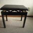 ピアノの椅子(調節可能) 美品です