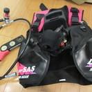 女性用ダイビング機材一式
