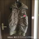 160cm  綿入りベスト(こげ茶色)