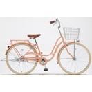 自転車 26型 クゥポポ アサヒサイクル