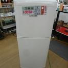 【引取限定 戸畑本店】 冷蔵機 三菱 MR-14-W
