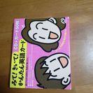 英語カード  CD付き