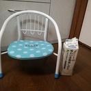 子供用のいす 無料で差し上げます。