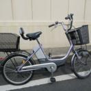ヤマハ電動自転車 PAS パス