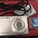 (1名交渉中)デジタルカメラ CASIO EX-Z77