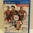 ヴィータ FIFA14