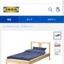 イケア シングルベッド  (フレー...