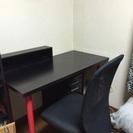 IKEA 机と椅子中古