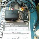 PRODIA 地上デジタルチューナー PRD-BT106-PM1