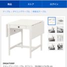 IKEA ダイニングテーブル(椅子なし)