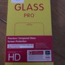 iPhone7plus 強化ガラス保護フィルム