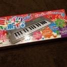 おもちゃ♡ミュージックキーボード