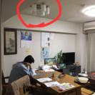 金沢文庫   ダイニング 照明