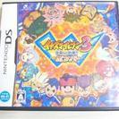 任天堂DS イナズマイレブン3