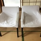 イケア ホワイト 椅子 nils 二脚 カバー付き