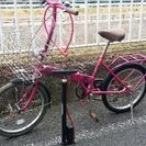 自転車(折りたたみ、3段切り替え付き)、空気入れ、ロックキー3点セット