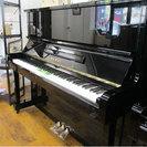 カワイアップライトピアノ NS-15 中古 名古屋 親和楽器