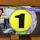 美品 パナソニック 2014年製 液晶テレビ 42型 TH-L42E60