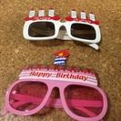 誕生日おもちゃメガネ