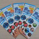 【4万円相当】沖縄満喫!観光施設9箇所の入場チケット5名分
