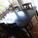 6人掛け用テーブル