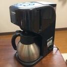 ☆美品☆象印 コーヒーメーカー