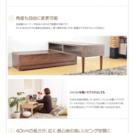 テレビ台 定価14000