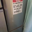 【送料設置無料・半年保証】2015年製 冷蔵庫  MITSUBIS...