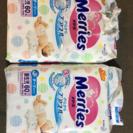 メリーズ 新生児用 1パック+3分の2