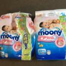 ムーニー 新生児用1パック+2分の1 セット