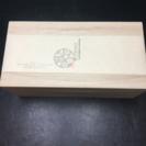 A1074新品☆ SHIKIKA ころころ(小)煎茶カップギフト ...