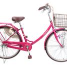 【美品・1年未満】自転車売ります!
