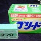ウタマロ石鹸 と LION洗濯洗剤