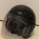 【受付再開】バイク用ヘルメット