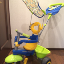 SMART TRIKEスマートトライク三輪車