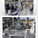 石材クリーニング&コーティング施工