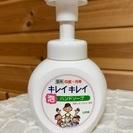 ✨未使用品✨ キレイキレイ泡ハンドソープ