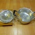 アルミ両手鍋 未使用品