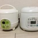 炊飯器x2