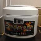 炊飯器  5.5合  2年半使用 引っ越しでの出品
