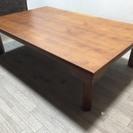 021700 座卓テーブル